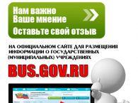 c_195_145_16777215_00_images_Brochsura.jpg